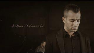 Amir Tataloo - Ba To ( امیر تتلو - با تو )