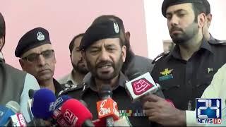 DIG Abdul Razzaq Cheema Media Talk On Quetta Blast | 24 May 2019