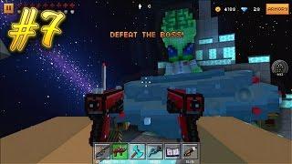 ALIEN INVASION?! | Pixel Gun 3D Campaign #7