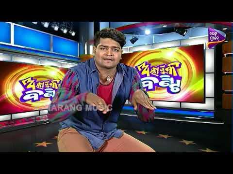 Xxx Mp4 Alajuka Bunty Prank Call XX XXX Bank Account Odia Comedy 3gp Sex