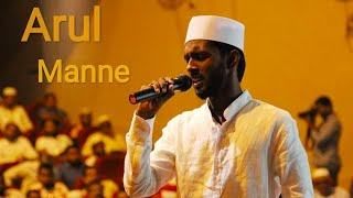 New Tamil song 2016(Islamic)by Naleer Naseer