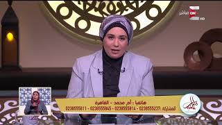 """قلوب عامرة - انفعال د . نادية عمارة بسبب متصلة """" والسبب غريب جداً  """""""