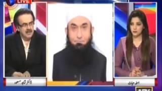 Dr. Shahid Masood Reveals Inside Story of Nawaz Sharif & Maulana Tariq Jameel's Meeting in