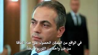 مسلسل وادي الذئاب الجزء 10 الحلقتين [19+20] كاملة ومترجمة HD