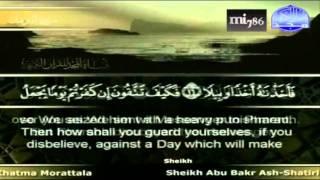 Juz 29 - Shaykh Abubakr Shatri (with English Translation)