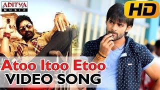 Atoo Itoo Etoo Full Video Song || Pilla Nuvvu Leni Jeevitham Video Songs || Sai Dharam Tej,Regina