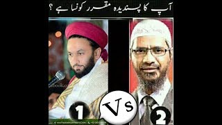 Dr_Zakir_Naik_Vs Exposed_by_Pir_Saqib_Shami_