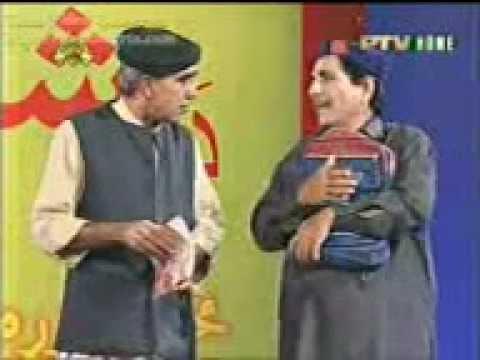 Pashto Funny School Teacher