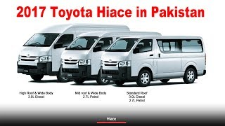 2017 Toyota Hiace | Pakistan