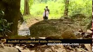 No Basic Facilities in Sabarimala - Kanana Patha
