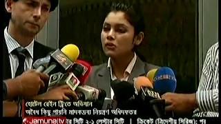 BD News 24 Online Live Bangla 14 May 2017 Bangladesh Live TV News Today