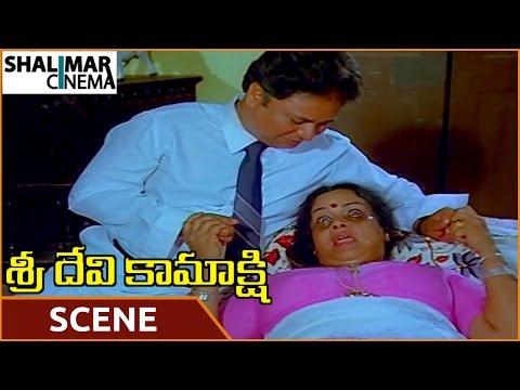 Sri Devi Kamakshi Movie    Aunty Suffering From Paralysis    Ramya Krishna    Shalimarcinema