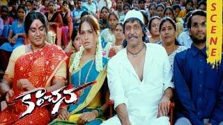 Sarath Kumar's Ghost Telling The Flashback Story - Emotional Scene || Kanchana Movie Scenes