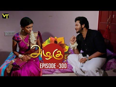 Azhagu - Tamil Serial | அழகு | Episode 300 | Sun TV Serials | 13 Nov 2018 | Revathy | Vision Time