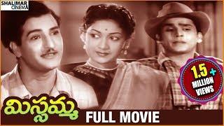 Missamma Full Length Telugu Movie || N. T. Rama Rao, A. Nageswara Rao, Jamuna, Savitri
