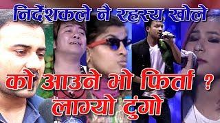 Nepal Idol मा Wildcard Entry ? को आउने भो फिर्ता ! आईडलका निर्देशकले यस्तो भने- Laxman Poudel