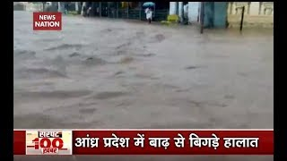 Top 100 News: Flood Like-Situation In Andhra Pradesh's Kurnool district