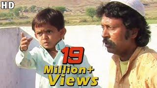 Khandesh Ka Mama Aur Bhanja | Khandesh Comedy | Asif Albela