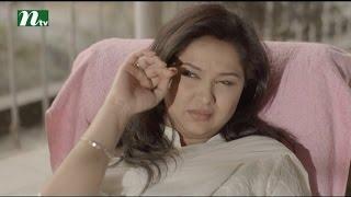 Bangla Natok Pagla Hawar Din l Episode 34 l Nadia, Mili, Selim I  Drama & Telefilm