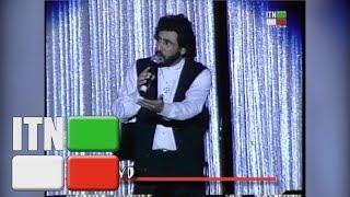 Shahram Shabpareh Hollwood Poladium  - ITN