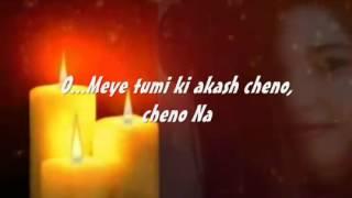 Meye Tumi ki Dukkho Cheno~~ Ayub Bachchu - YouTube_2.mp4