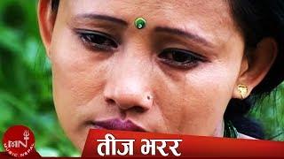 Teej Bharara rani chari