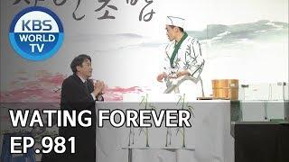 Wating Forever | 웨잇러세요 [Gag Concert / 2019.01.12]