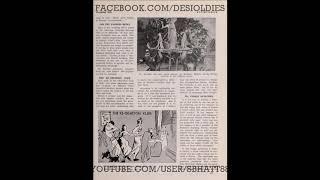 Jhoola 1941: Mujhe mat bhoolna mujhe mat bhoolna mere chitchor (Ashok Kumar, Leela Chitnis)