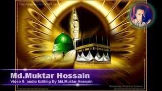 Bangla Islamic Gojol Ekti bosor pore alo Ramjan Rohmote