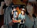 New Nepali Full Movie 2016 2073 Khurpa Ft Sabin Shrestha Puspa Limbu Sushma Adhikari