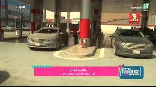 أول سعودية تدير محطة بنزين