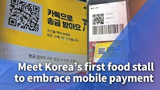 Meet Korea's first food stall to embrace mobile payment