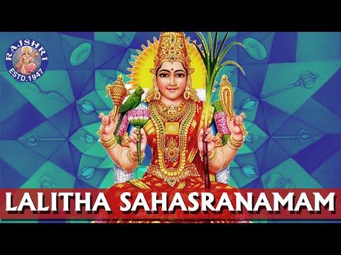 Xxx Mp4 Sri Lalitha Sahasranamam Full With Lyrics Lalita Devi Stotram Rajalakshmee Sanjay Devotional 3gp Sex