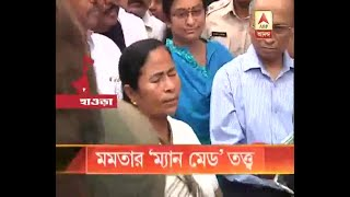 CM Mamata Banerjee blames Centre, DVC for 'man-made' floods in Bengal