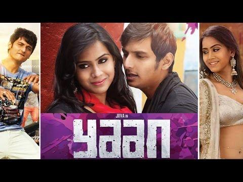 Xxx Mp4 Yaan Full Tamil Movie Online 3gp Sex