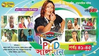 PHD Salman | Episode 41-45 | Dharabahik Natok | A K M Hasan, Lutfor Rahman George | CD Vision