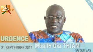 URGENCES DU 21 SEPTEMBRE 2017 AVEC MBALLO DIA THIAM : SG SUTSAS