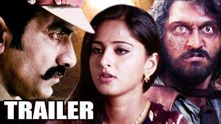 Action Movie Trailer | Pratighat - A Revenge (Vikramarkudu) | Ravi Teja |Anushka |Telugu Dubbed Film