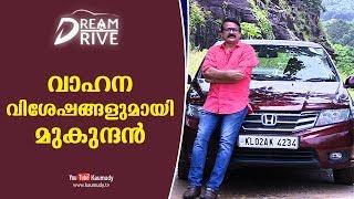 Dream Drive | Celebrity Cars