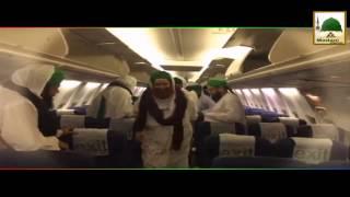 Promo - Madani Mukalma( Ameer-e-Ahlesunnat Ka Safar-e- south Africa) 05 Sept 09 pm (1)