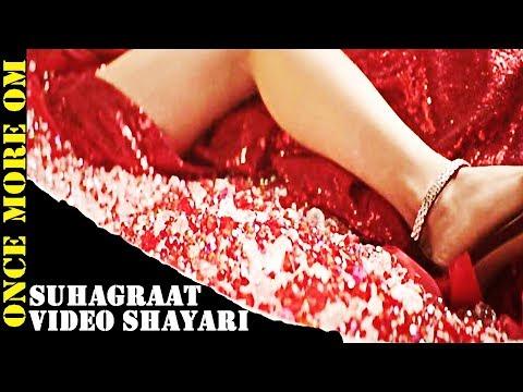 Xxx Mp4 Suhagraat Romantic Shayari In Hindi Suhagraat Video Sensual Poem In Hindi Pati Patni Shayari 3gp Sex