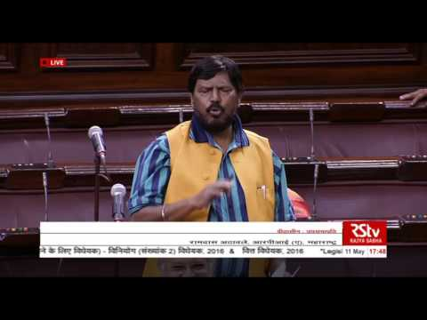 Sh. Ramdas Athawale's comments on The Appropriation (No.2) & Finance Bill, 2016