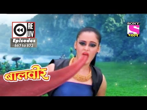 Xxx Mp4 Weekly Reliv Baalveer 10th Feb To 16th Feb 2018 Episode 867 To 872 3gp Sex