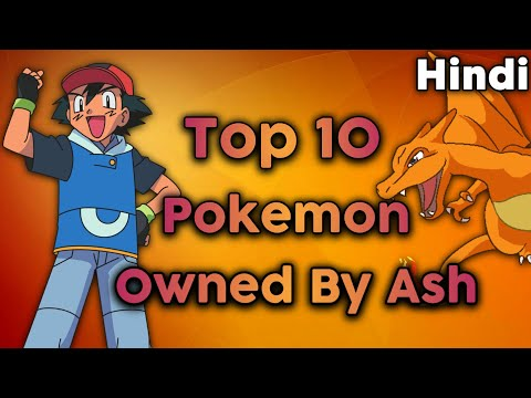 Xxx Mp4 Top 10 Strongest Pokemon Owned By Ash In Hindi 3gp Sex