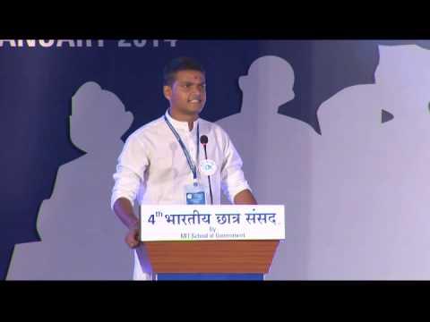 Malav Patel
