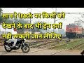 Why Does Not Train Stop After Seeing A Person Stuck On Railway Track Or Crossing mp3