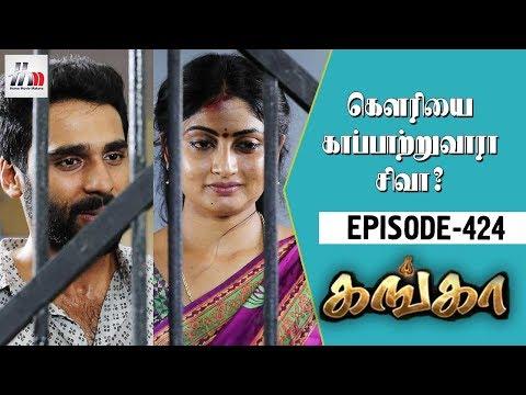 Xxx Mp4 Ganga Tamil Serial Episode 424 22 May 2018 Ganga Latest Serial Home Movie Makers 3gp Sex