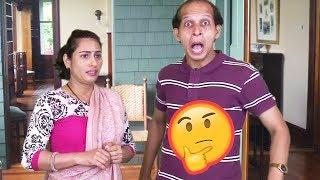 बेटा काला कैसे पैदा हुआ - Husband Wife Jokes | Hindi Jokes Video