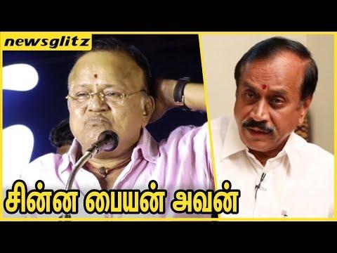 Xxx Mp4 சின்ன பையன் ராஜா Radha Ravi Shatters H Raja On Periyar Issue Latest Speech 3gp Sex
