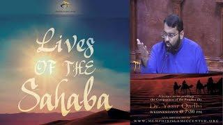 Lives of Sahaba 70 - Hudhayfah Ibn Al-Yaman - Sh. Dr. Yasir Qadhi